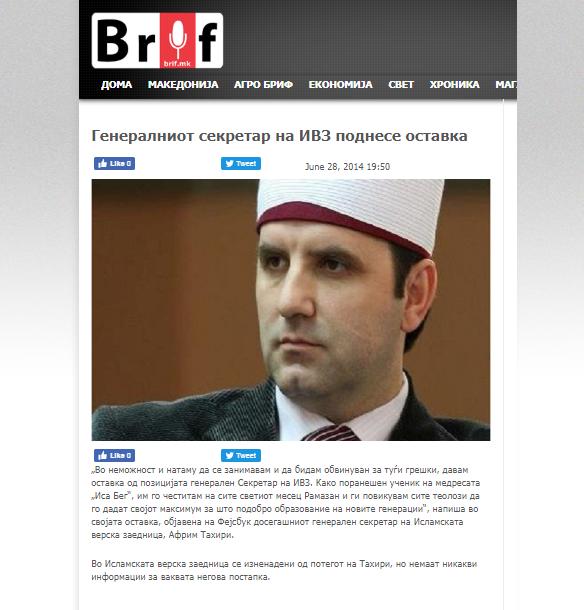 brif2014